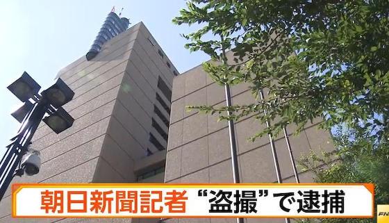 増田啓佑 朝日新聞 スポーツ部記者