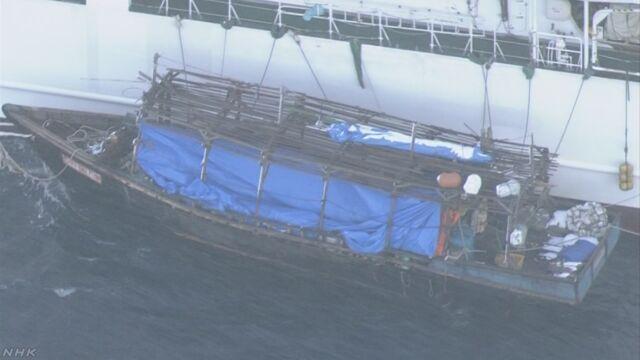 北朝鮮 不審船 漁船 工作員 土台人 朝鮮総連 手癖