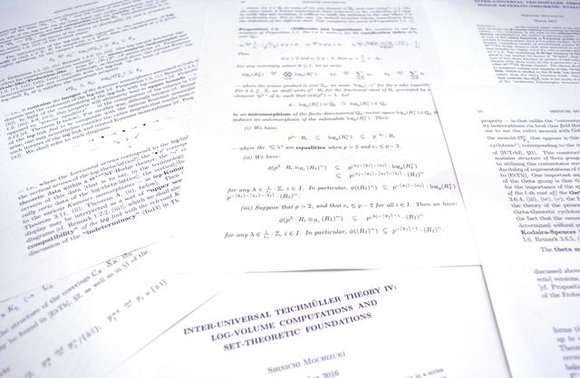 望月新一 ABC予測 京都大学 証明 数学