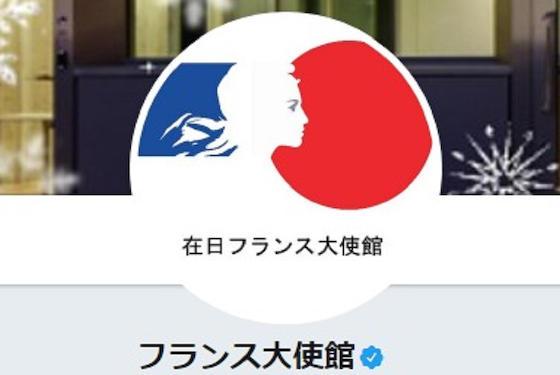 フランス大使館 死刑制度 馬鹿発見器 関光彦