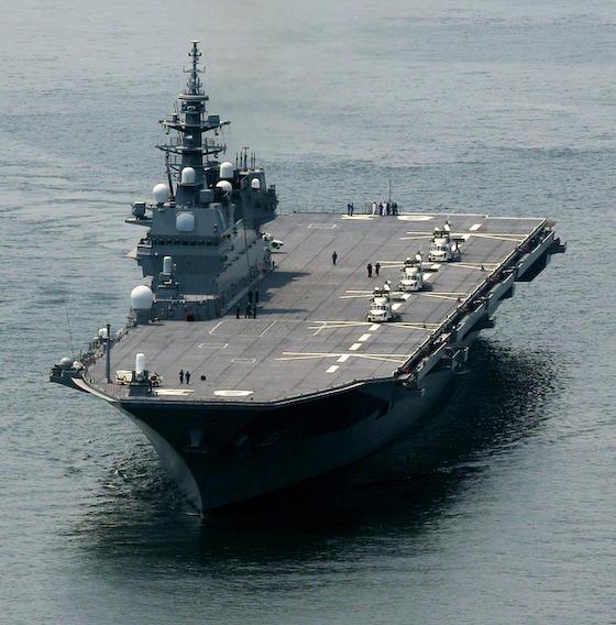 護衛艦 いずも 空母 専守防衛 朝日新聞 防衛省 9条教