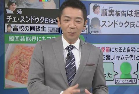 宮根誠司 ミヤネ屋 読売テレビ 降板 フジテレビ