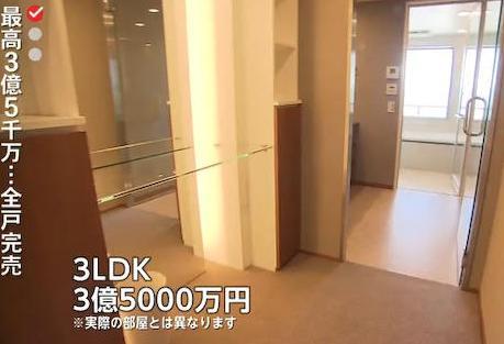 タワーマンション 新宿 億ション