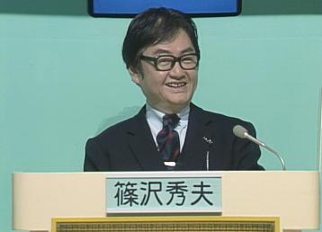 篠沢秀夫 学習院大 クイズダービー 難病の筋萎縮性側索硬化症 ALS 訃報