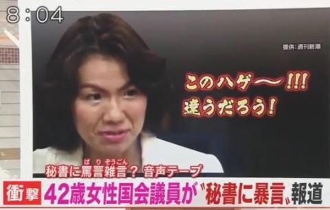 流行語大賞 パヨク ユーキャン 忖度 排除 清宮 偏向 藤井四段 フェイクニュース