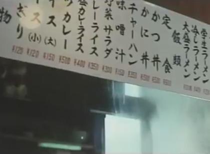 刑務所 師走 カツ丼 社会保障 福岡