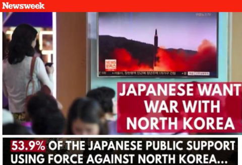 Newsweek フェイクニュース 北朝鮮