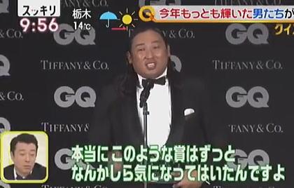 スッキリ ジャニーズ事務所 忖度 加藤浩次