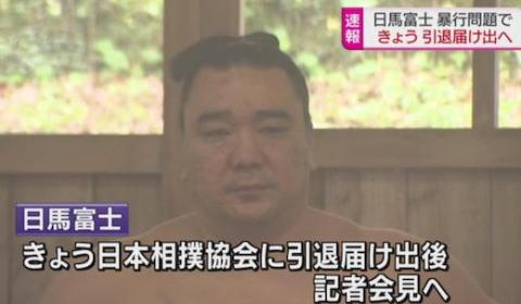 日馬富士 引退 伊勢ヶ濱部屋 貴ノ岩 酒 モンゴル 貴乃花部屋 白鵬 日本相撲協会