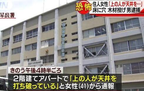 アパート 床 福岡