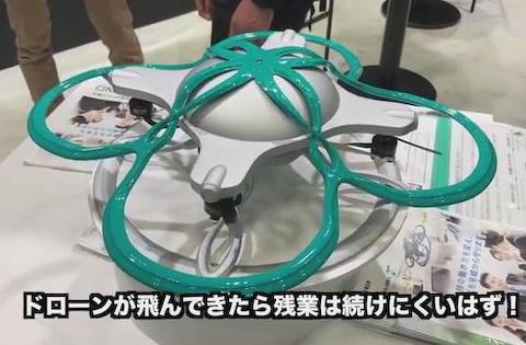 残業対策 ドローン T-FREND NTT東日本 大成・ブルーイノベーション