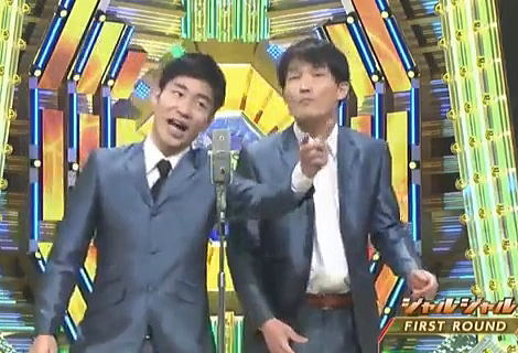 ジャルジャル M-1 後藤淳平 福徳秀介 ピンポンパン
