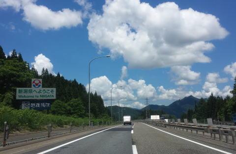 関越自動車道 速度超過 教諭 トイレ 千葉 県立高校