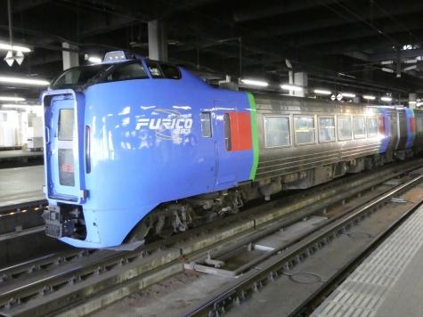 キハ283系 気動車 特急スーパーおおぞら【札幌駅】