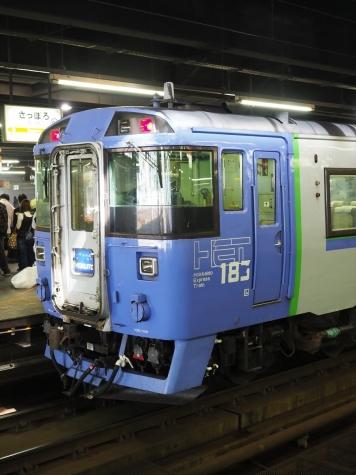 JR北海道 キハ183系 気動車 特急「北斗」【札幌駅】