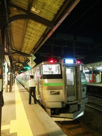 JR北海道 733系電車 B-117編成【小樽駅】