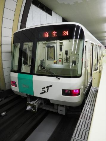 札幌市営地下鉄 南北線 5000形電車【真駒内駅】