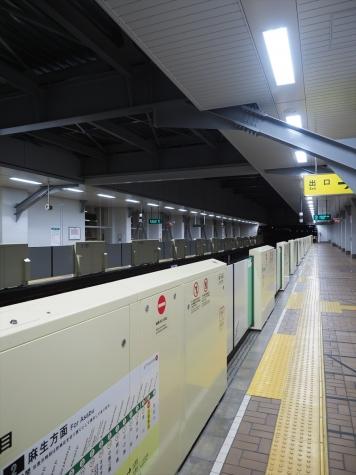 札幌市営地下鉄 南北線 自衛隊前駅