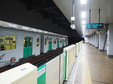 札幌市営地下鉄 南北線 5000形電車【自衛隊前駅】