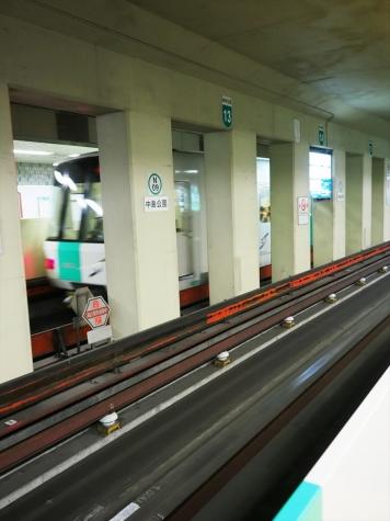 札幌市営地下鉄 南北線 中島公園駅