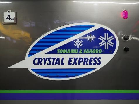 JR北海道 183系気動車 臨時特急フラノラベンダーエクスプレス【札幌駅】