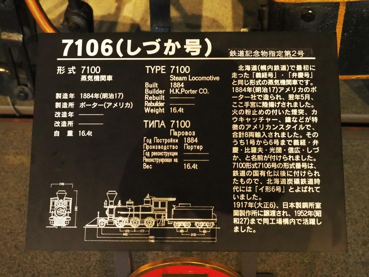 P9231947TR_R2017.jpg