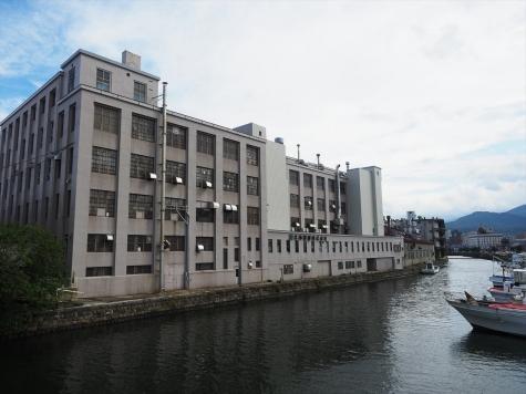 旧北海製罐倉庫【小樽運河】