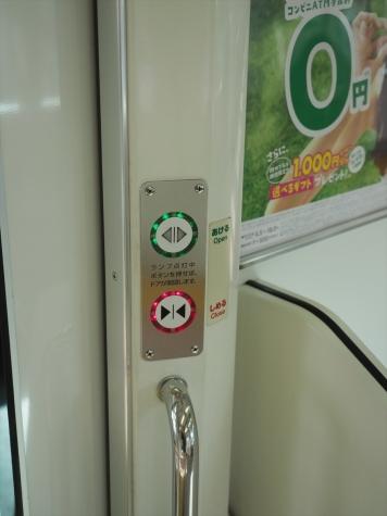 JR中央快速線 E233系 電車