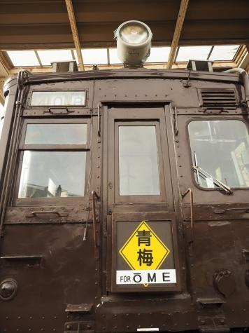 クモハ40054号(クモハ40形式 電動車)【青梅鉄道公園】