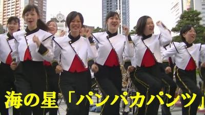 【浜松海の星高校 吹奏楽部】 女子高生 胸元 手を入れ 「パンパカパンツ」1 (1)