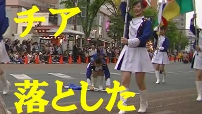【浜松まつり】 フラッグ 落とし 拾う チア  「浜北西高校」3 (1)