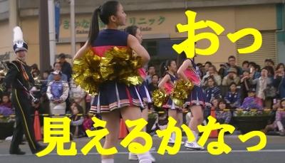 【浜松まつり】 吹奏楽パレード2 「浜松海の星高校」3 (1)