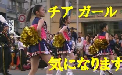 【浜松まつり】 吹奏楽パレード2 「浜松海の星高校」3 (9)