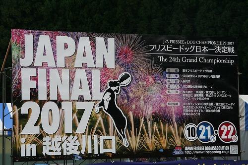 20171021_01.jpg