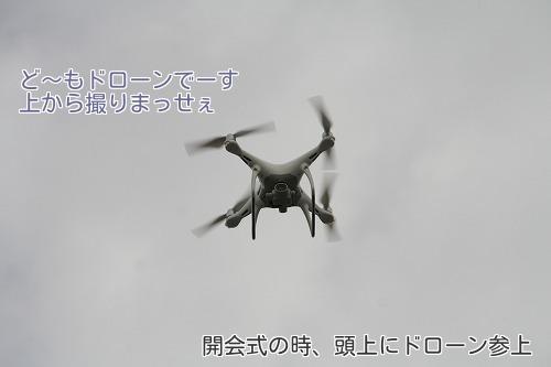 20171021_02.jpg