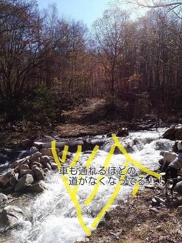 20171103_12.jpg