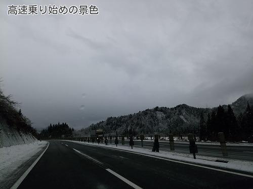 20171126_01.jpg