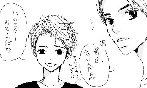 にのあいブログ