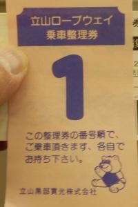 PA080054.jpg