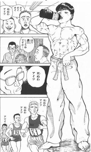 濃口醤油編その1
