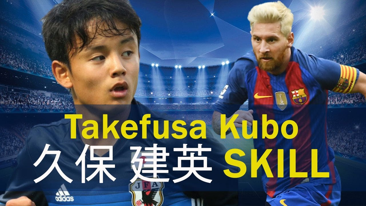 TAKEFUSA KUBO Insane Goals, Skills Assists