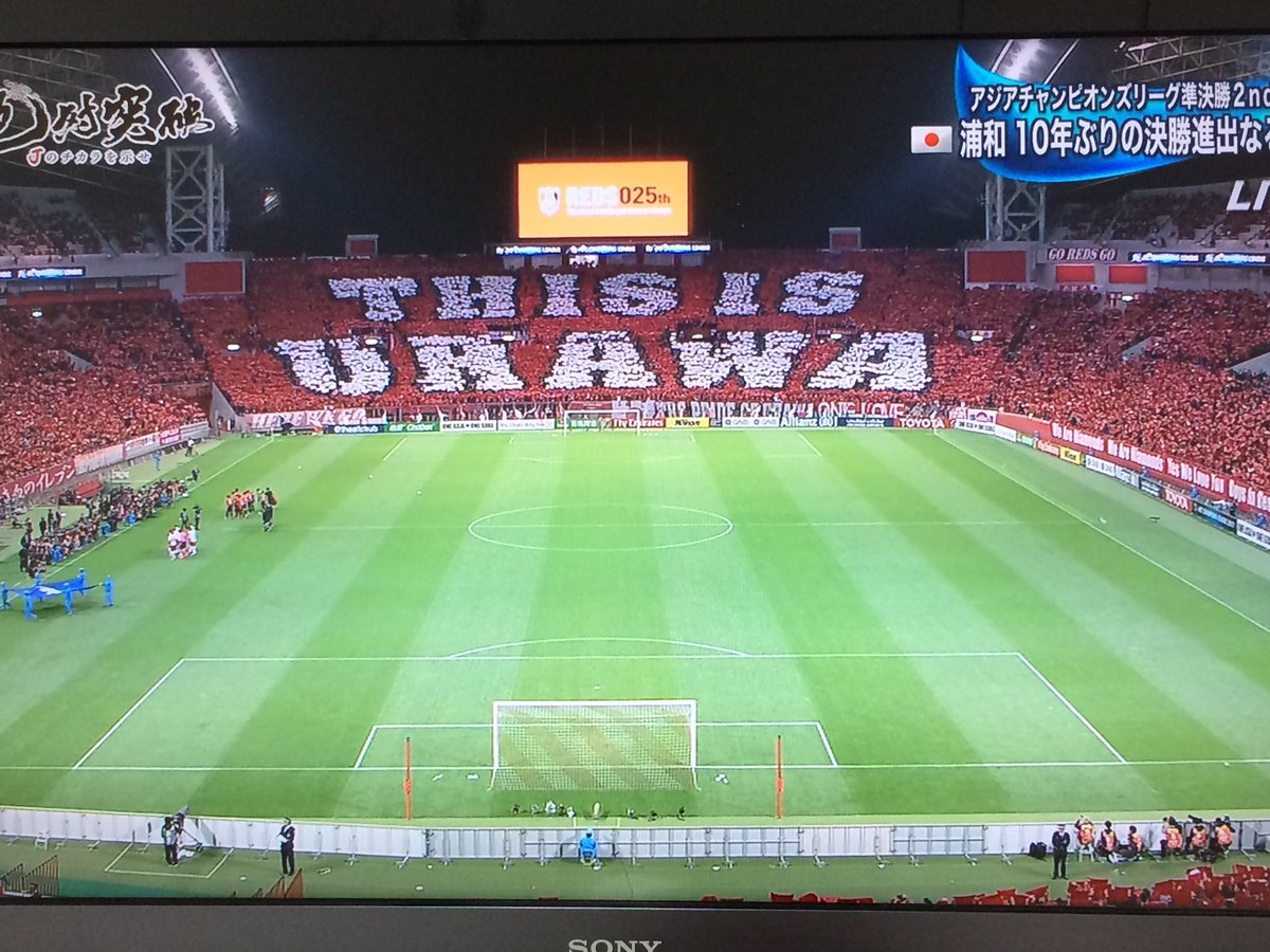 this is urawa