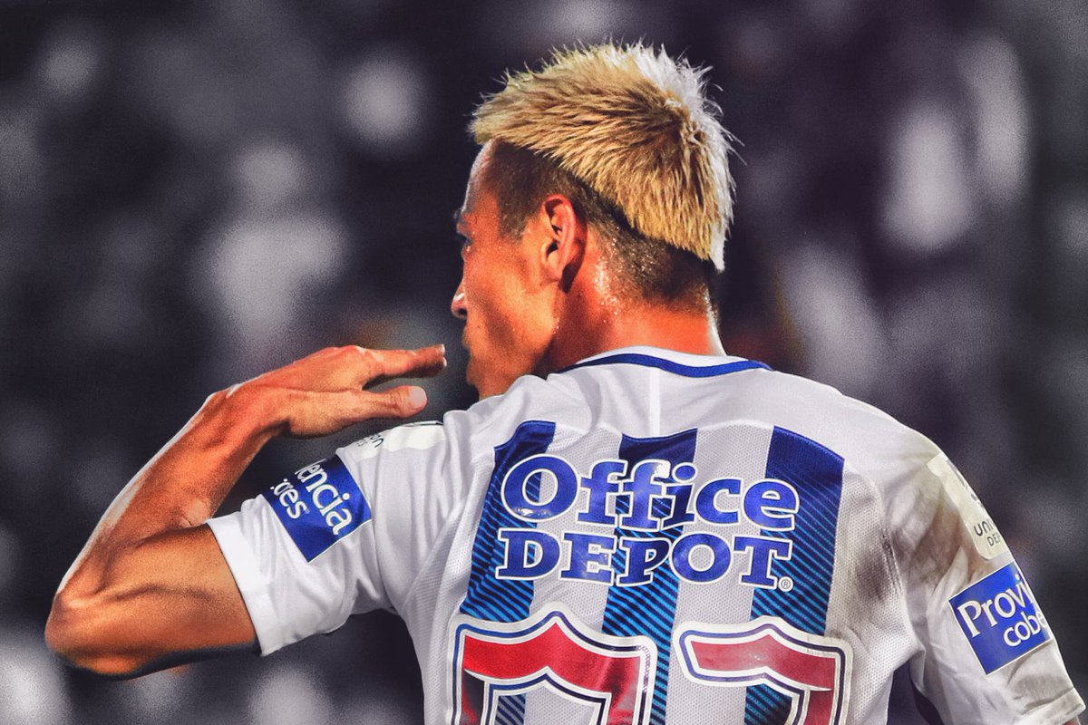 VIDEO Golazo de Keisuke Honda contra Santos