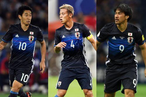 kagawa honda okazaki miss against brazil