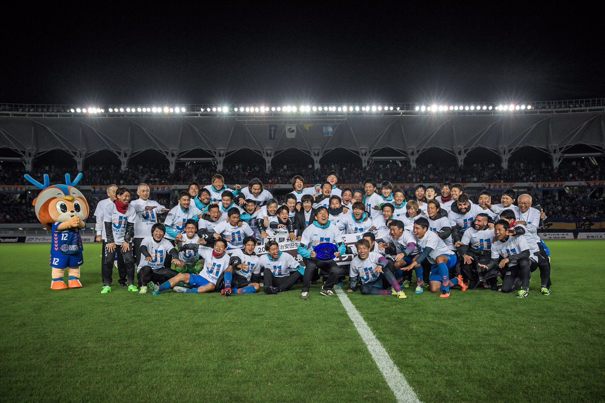 V-Varen Nagasaki clinch automatic promotion to the J1 League for the first time in their history