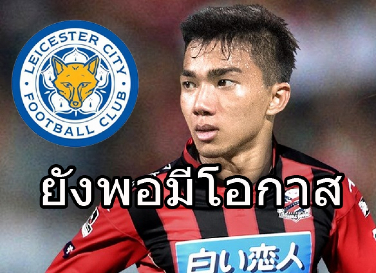Thailand's Chanathip Songkrasin headed for Leicester City