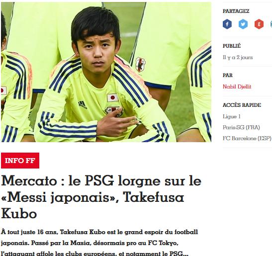 le PSG lorgne sur le «Messi japonais», Takefusa Kubo