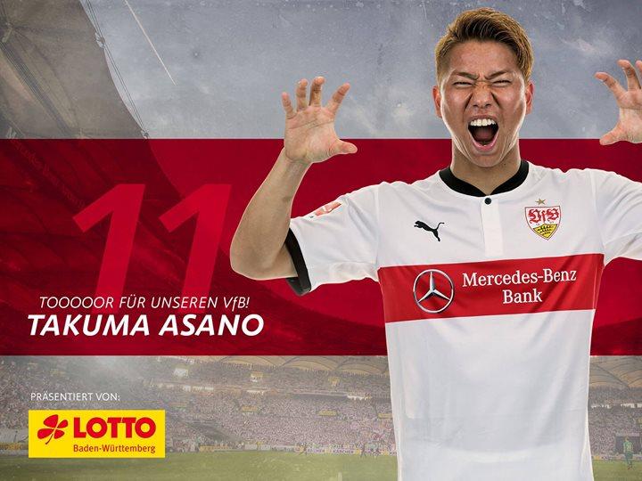 Hannover 0-1 Stuttgart - Takuma Asano