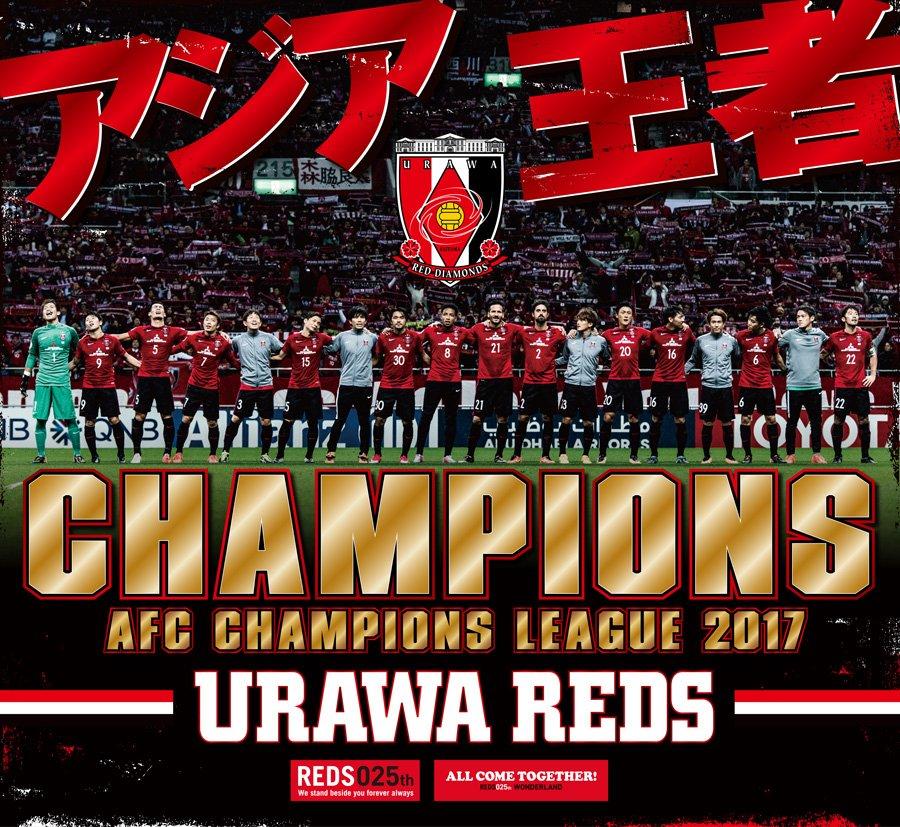 Urawa Red Diamonds win the 2017 AFC Champions League