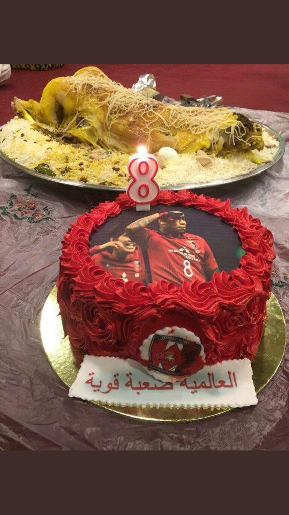 urawa reds acl champions cake 1